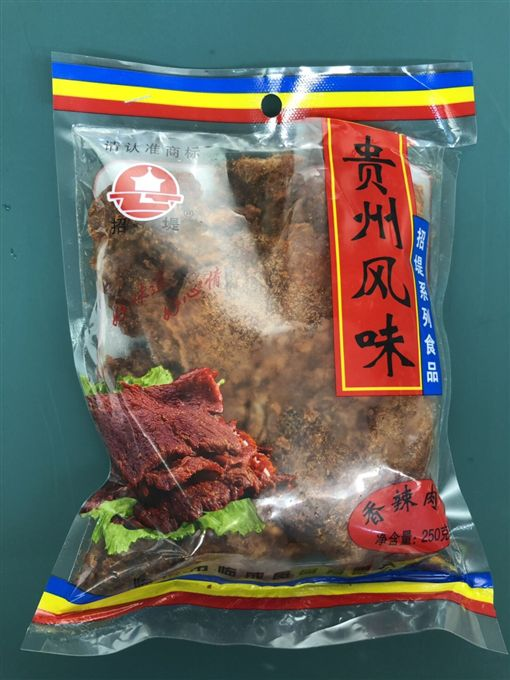 非洲豬瘟,豬隻,豬製品(圖/防檢局提供)