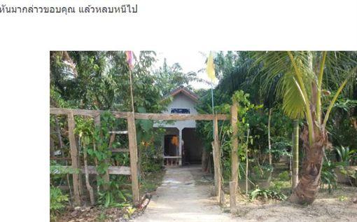 泰國和尚性侵78歲阿嬤。(圖/翻攝自TNEWS)