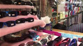 材質成本百元賣破千! 外媒:眼鏡利潤10倍