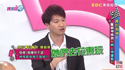 季芹 醫師魏智偉:恙蟲病死亡率竟高達6成《醫師好辣》圖/翻攝自YouTube