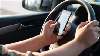 開車可以玩手機 日本準備立新法