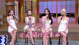 JKF女郎Cassie龔映璇(左起)、唐琦琦、Joanna子涵、雪碧。