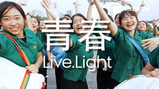 Kipling,青春 Live light,北一女中街舞社,中山女高現代音樂社,華江高中熱舞社,政大附中熱門街舞社