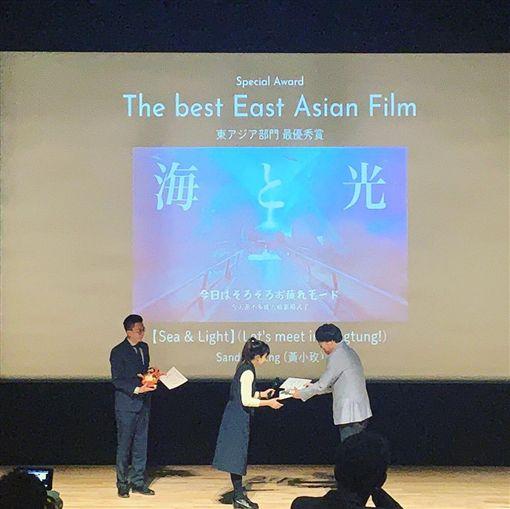 「海與光」奪日本國際觀光影像節最佳東亞影像獎圖翻攝自黃小玫 Sandy H.臉書