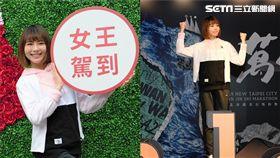林明禎擔任《新北市萬金石運動博覽會》活動代言人。(圖/2019新北市萬金石馬拉松題供)