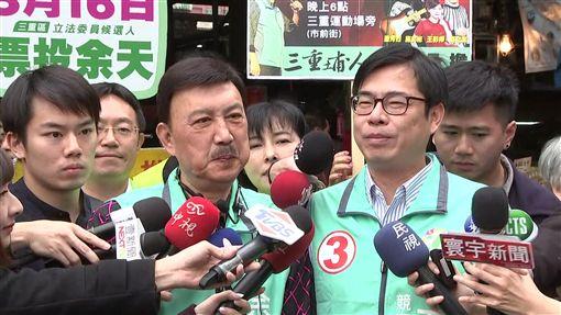 陳其邁陪余天掃街,新聞台