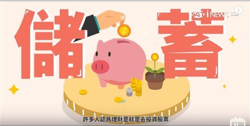 全民金融通第五集(業配勿用)