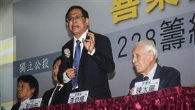 民視董事長郭倍宏發起「喜樂島聯盟」228籌組記者會。 圖/記者林敬旻攝