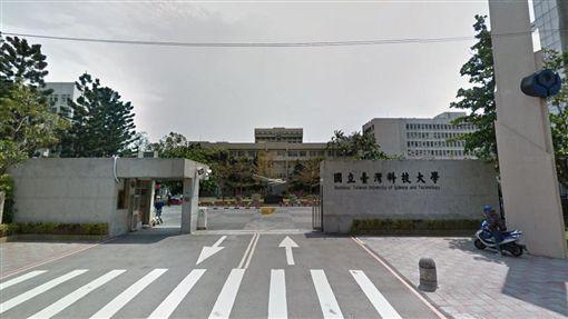 台科大,台灣科技大學/google map