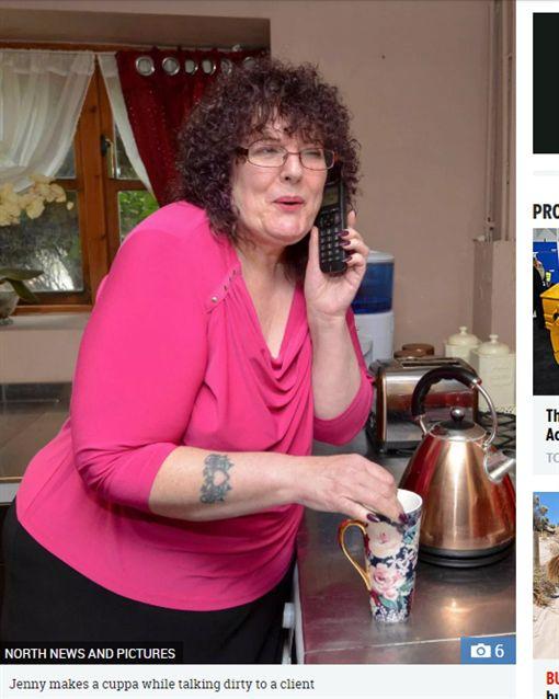 63歲婦當色情接線生 月賺8萬(圖/翻攝自太陽報)