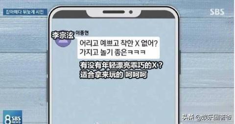 李宗泫對話紀錄 (圖/微博)