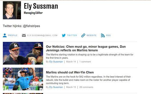 作家Ely Sussman連兩天發文批評陳偉殷。(圖/翻攝自馬林魚專欄網站「Fishstripes」)