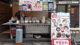 士林夜市學姐冰店(圖/記者游雅嵐攝影)