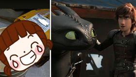 一名男網友抱怨,他朋友上網買一個《馴龍高手2》的周邊商品,結果送來卻是一個「蒸籠」。照片曝光後,掀起網友熱議,紛紛笑虧:「變蒸籠高手!」。(組圖/翻攝自《環球影片官方頻道》YouTube、●【爆料公社】●)