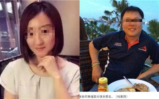 中國,女工程師,新加坡,焚屍 (圖/翻攝自微博;中國報)