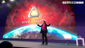 MWC 2019,HTC,宏達電,VR,AR,Vive,王雪紅