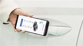 未來開車不用帶鑰匙 有手機就搞定