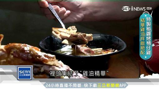 原民餐廳,台中,桶仔雞