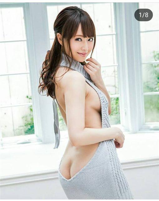 ID-1828185