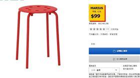 女花495元買板凳,運費竟要5000元。(圖/翻攝自IKEA官網)