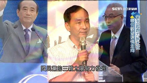 藍吳朱王三太陽拚總統 卻難擋韓流