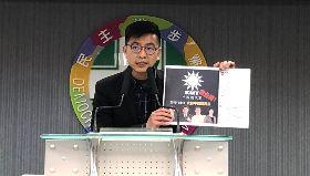 民進黨譴責選舉當日違法拉票