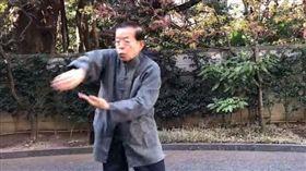 謝長廷,駐日代表,流體太極 圖/翻攝自謝長廷臉書