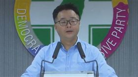 立委補選,民進黨,秘書長,羅文嘉 圖/翻攝自YOUTUBE