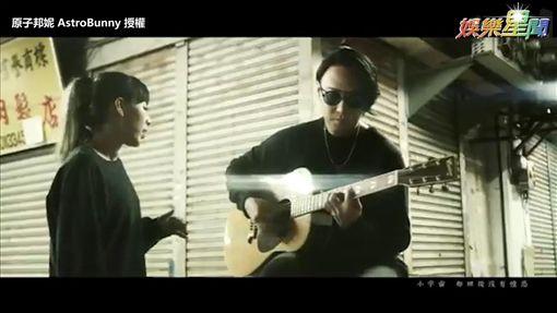 原子邦妮發布新曲《逃生口》。(圖/原子邦妮 AstroBunny YouTube授權)