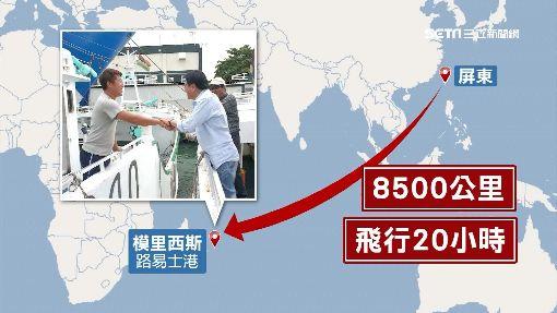 暖心!他搭20hrs飛8500km 探望台灣漁民