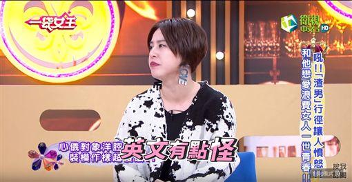 黃小柔/YT 一袋女王