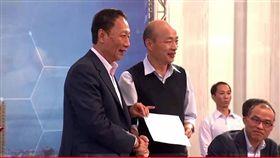 鴻海董事長郭台銘與高雄市長韓國瑜
