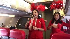 空姐舞飛安1700