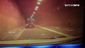 撞壞隧道燈1500