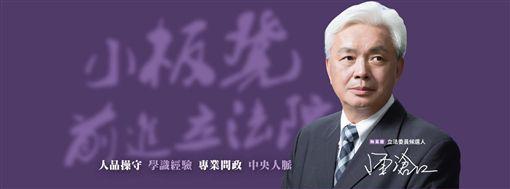 陳滄江 圖/翻攝自臉書
