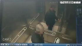 台北市1名柯姓街友,因不滿陳姓街友佔他地盤,竟持刀將他殺死(翻攝畫面)
