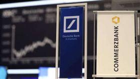 (圖/翻攝自推特)德意志銀行,Deutsche Bank,德國商業銀行,Commerzbank
