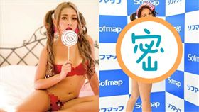 Yuki 即將推出DVD舉辦媒體見面會,本人竟肚子掉出來。(圖/翻攝自modelpress)