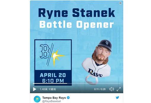Ryne Stanek周邊商品。(圖/翻攝自光芒推特)