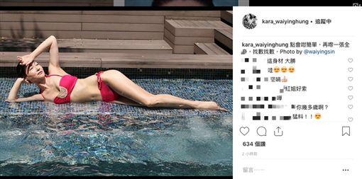 惠英紅得獎辣曬泳裝照。(圖/翻攝自惠英紅IG)