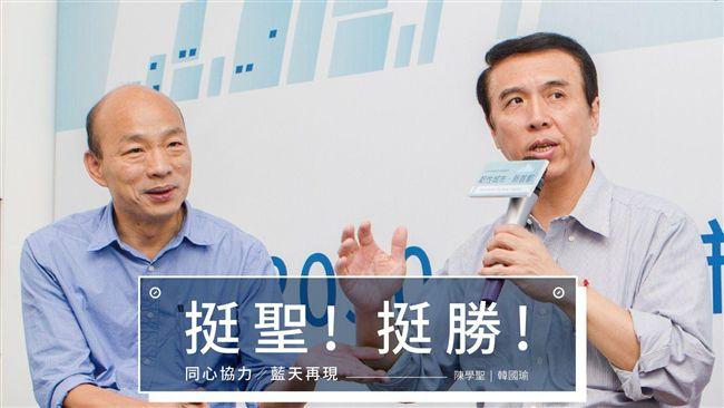 勝率99%?陳學聖分享網路調查…網怒嗆:當選民呆子?