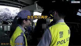 酒駕,酒測,攔檢,北市/臉書臺北波麗士