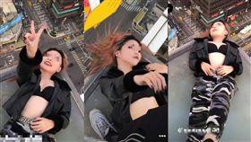 美模躺21F百貨公司「自拍極限性感」!髮絲懸空合影車流 照片曝光G了(圖/爆料公社)