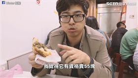 胡椒餅肉汁大噴發。(圖/Dinter臉書授權)