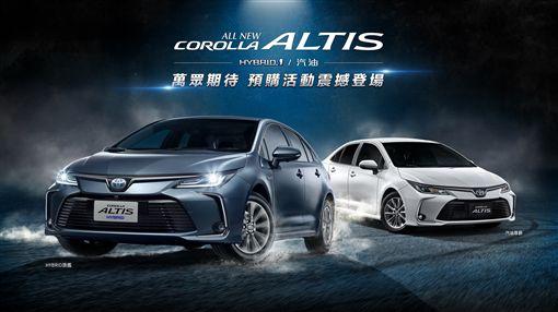 ▲COROLLA ALTIS車迷試駕活動開跑。(圖/Toyota提供)