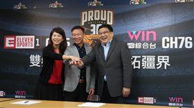 ELEVEN SPORTS與WIN TV聯盟,共同轉播統一獅主場。(圖/記者王怡翔攝影)