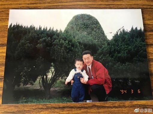 李敖,過世,腦瘤,統一,李戡/翻攝自李戡微博