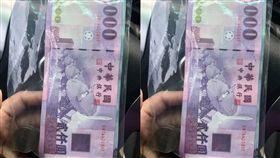 北斗足體按摩師下班到朋友新店聊天 老闆娘跟蹤「丟一袋錢」:妳別做了(圖/爆怨公社)
