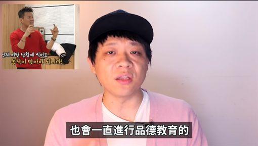 勝利,JYP,醜聞,鄭俊英,子瑜/翻攝自YouTube