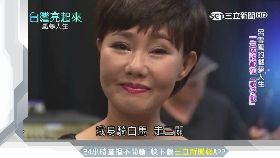 台灣亮起來2)
